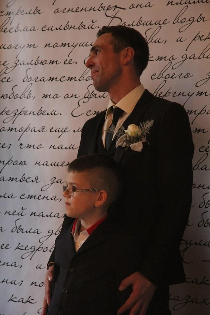 papa i sin