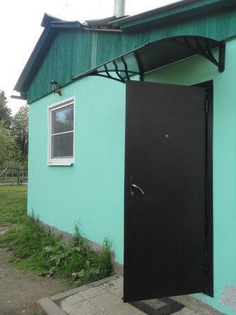 Центр социальной адаптации